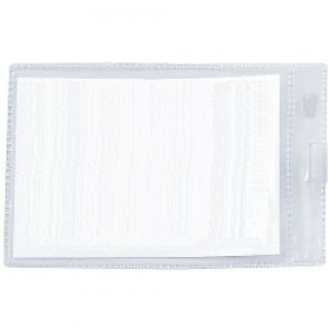 Crachá Plástico - 07,5 x 10,5 - Plástico Líder - Sem Prendedor
